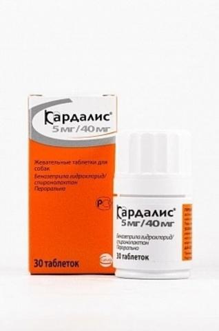 Кардалис 5 мг/40 мг. 30 таб.
