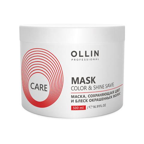 OLLIN PROFESSIONAL CARE Маска сохраняющая цвет и блеск окрашенных волос 500 мл