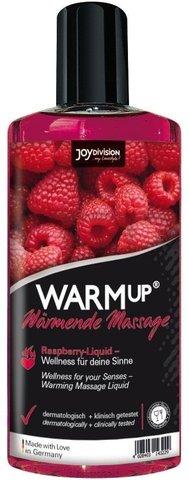Массажное масло с ароматом малины WARMup Raspberry - 150 мл.