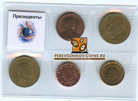 Набор монет: Президенты