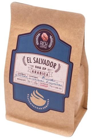 Сальвадор SHG EP