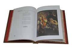 Кольцов А.В. Песня: книга стихотворений.