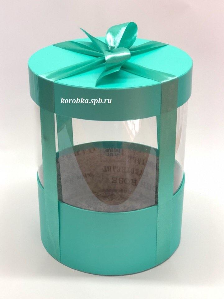Коробка аквариум 22,5 см Цвет :Тиффани  . Розница 500 рублей .