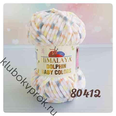 HIMALAYA DOLPHIN BABY COLORS 80412, Белый/желтый