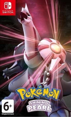 Pokemon Shining Pearl (Nintendo Switch, английская версия)