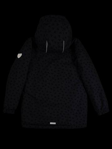 Куртка Premont Черничные ночи SP71421 Gray