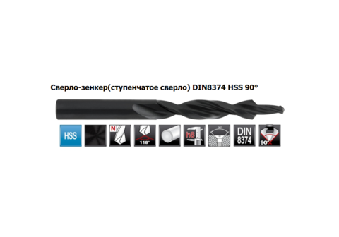 Сверло-зенкер по металлу 90° M6 6,4/11,5мм DIN8374 HSS G VAP Ruko 102604 (В)