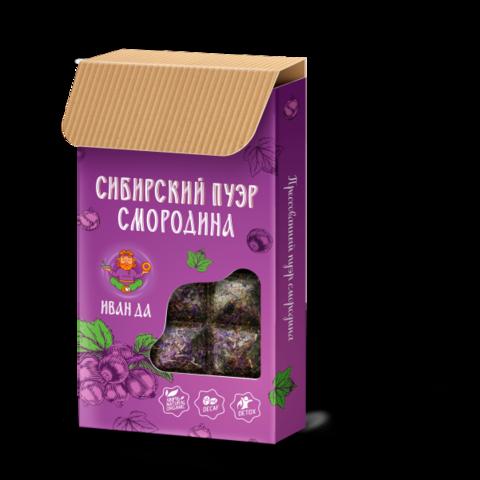 """Чай """"Сибирский пуэр"""" со смородиной, плиточный 96 г"""