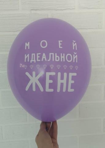 5/30 Моей идеальной жене