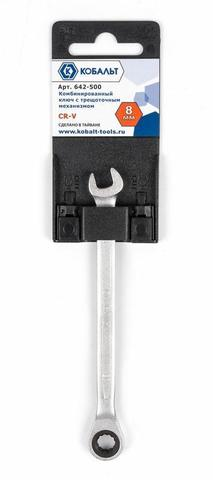 Ключ комбинированный трещоточный КОБАЛЬТ 8 мм Cr-V (1 шт.) подвес (642-500)