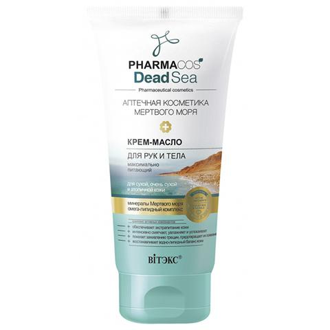 Витекс PHARMACos Dead Sea Крем-масло для рук и тела питающий для сухой  кожи 150мл