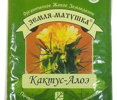 Земля-Матушка Кактус-Алоэ 3л для кактусов, алоэ, каланхоэ, агавы