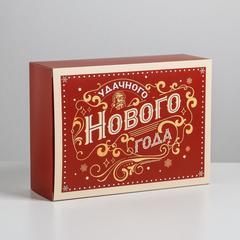 Коробка складная «Сказки и добра», 22 × 30 × 10 см, 1 шт.