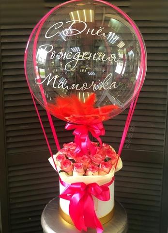 Розы в коробочке и шар bubble #1342