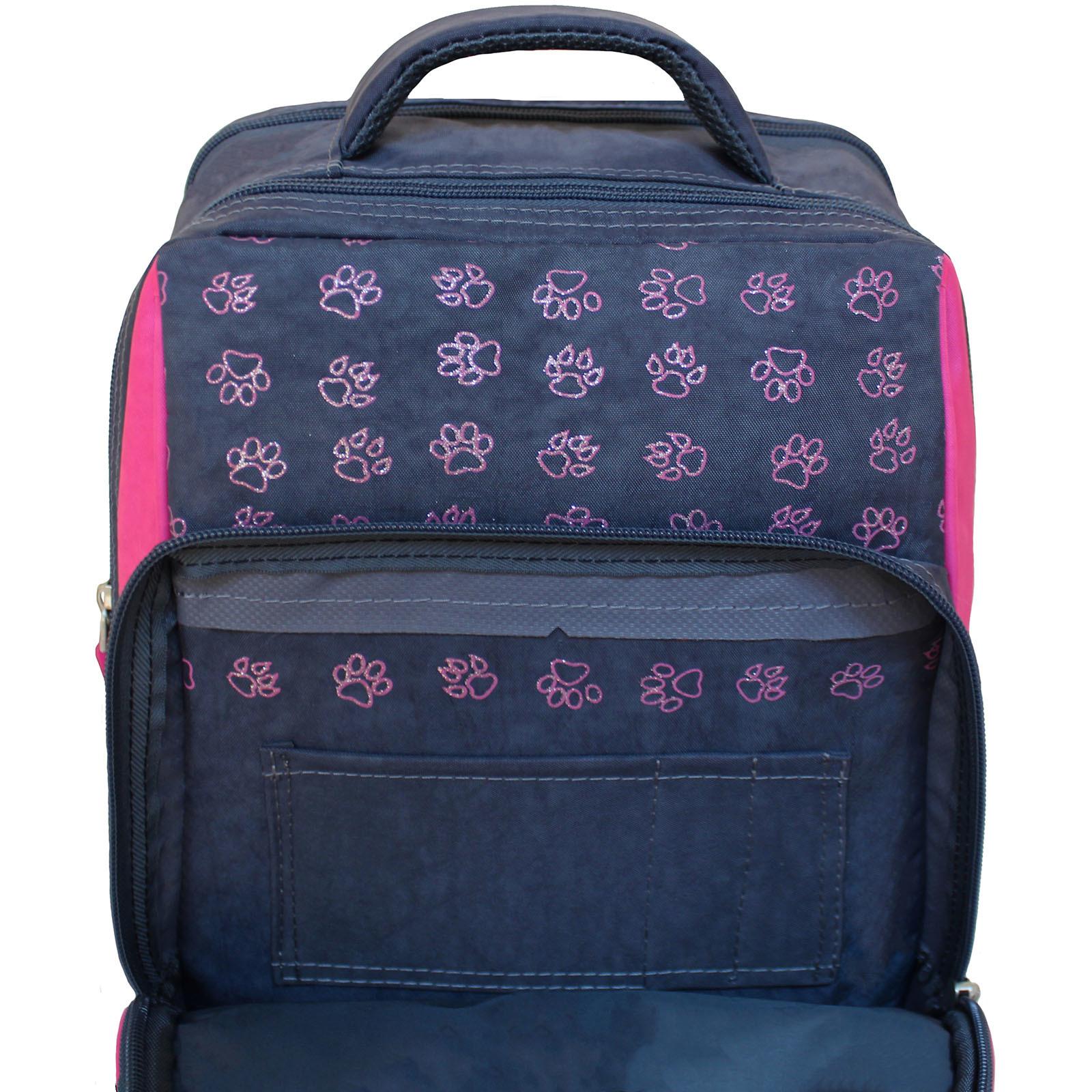 Рюкзак школьный Bagland Школьник 8 л. 321 серый 138д (0012870)