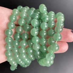 Бусины зеленый авантюрин шар гладкий 8 мм