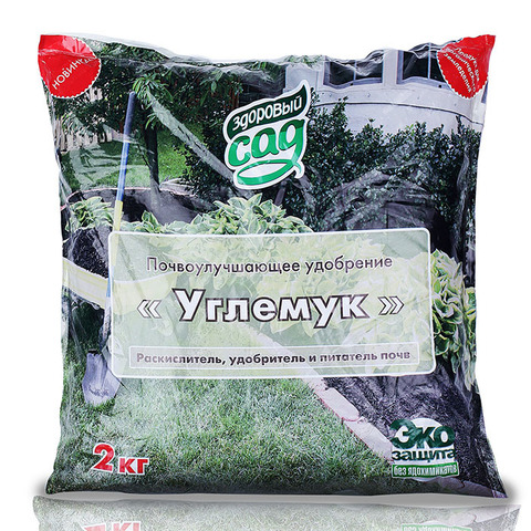 Удобрение почвоулучшающее Углемук 2кг