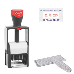 Датер автоматический самонаборный металлический Colop S2160 Bank Set (2 строки, 24х41 мм)