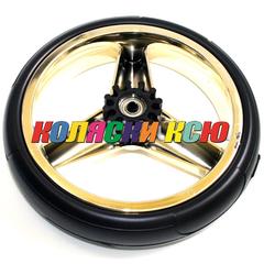 Колесо для детской коляски №007099 не надув 12 дюймов (Adamex) Цвет: ЗОЛОТО