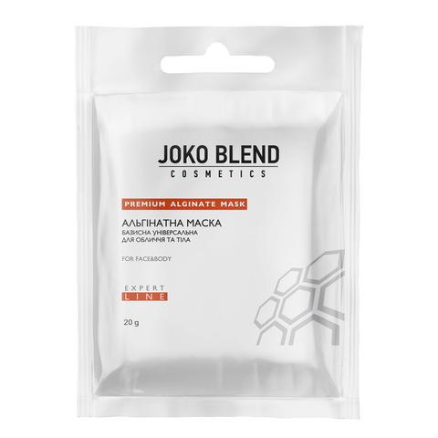 Альгінатна маска базисна універсальна для обличчя і тіла Joko Blend 20 г (1)