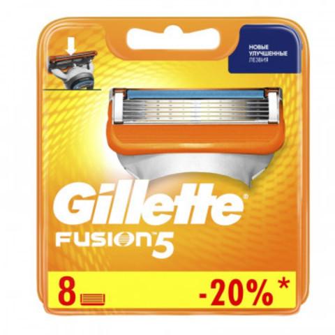 Сменные кассеты для бритья Gillette FUSION 8шт