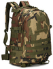 Тактический рюкзак Mr. Martin 638 Jungle