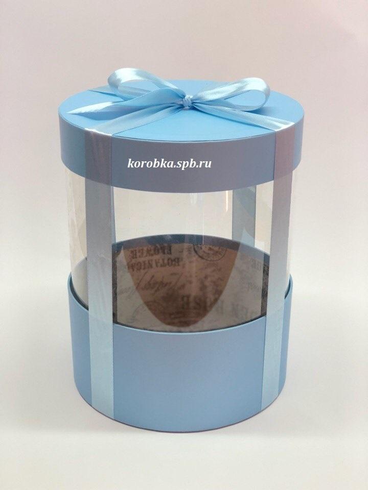 Коробка аквариум 20 см Цвет :Голубой  . Розница 400 рублей .