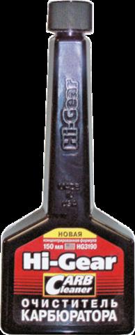 3190 Очиститель карбюратора. Новая концентрированная формула  CARB CLEANER 150 мл(c), шт
