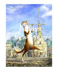 Репродукция «Виват Петру»