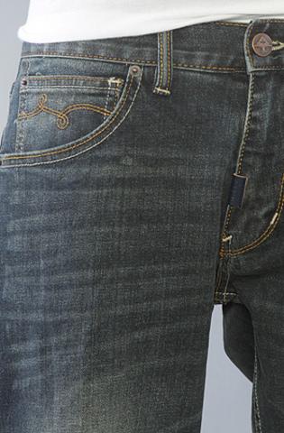 Мужские джинсы 28 размера фото 6