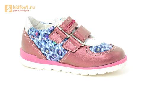 Детские ботинки Лель 3-1017 из натуральной кожи, для девочки, розовые. Изображение 2 из 14.