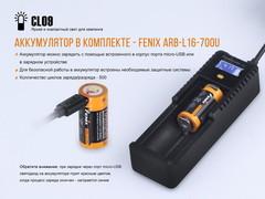 Купить Кемпинговый фонарь Fenix CL09 напрямую от производителя и недорого.