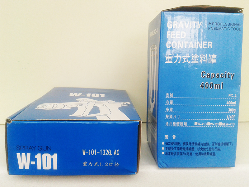 Китайская IWATA W 101 Lisson H2 дюза 1.3