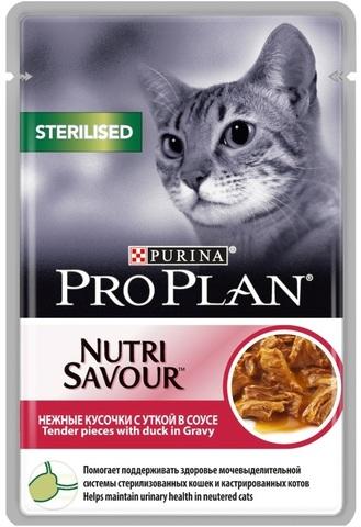 Pro Plan Sterilised с уткой 85г.