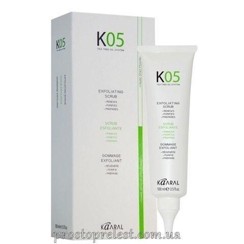Kaaral K05 Exfoliating Scrub - Скраб для шкіри голови та волосся