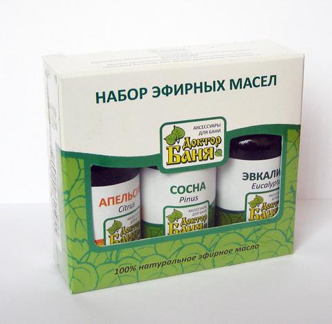 Набор эфирных масел в коробочке