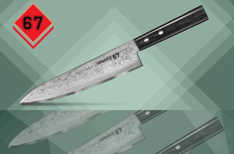Набор из 3 кухонных ножей Samura 67 Damascus и металлической браш-подставки