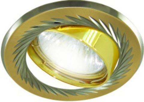 Светильник встраиваемый поворотный СВ 02-02 MR16 50Вт G5.3 матовое золото/никель TDM