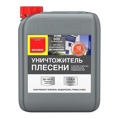 Neomid 600 очиститель бетона