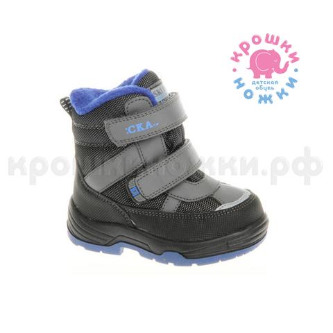 Ботинки зимние черные с синим, Сказка R811137057