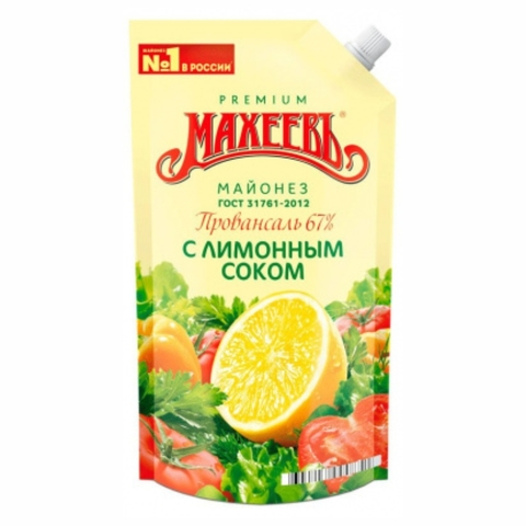 Майонез МАХЕЕВЪ Провансаль с лимонным соком 190 г ДП ДЗ РОССИЯ