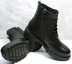 Кожаные осенние ботинки на толстой подошве женские Misss Roy 252-01 Black Leather.