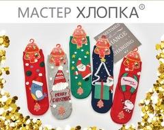 Носки детские новогодние  (5 пар) арт.DA7040 (разм 1-4 )