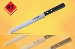 SS67-0055 Нож кухонный Samura 67, хлебный, AUS 8, 58 HRC, ABS пластик с рисунком под дерево