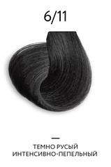 OLLIN COLOR Platinum Collection  6/11 100 мл Перманентная крем-краска для волос