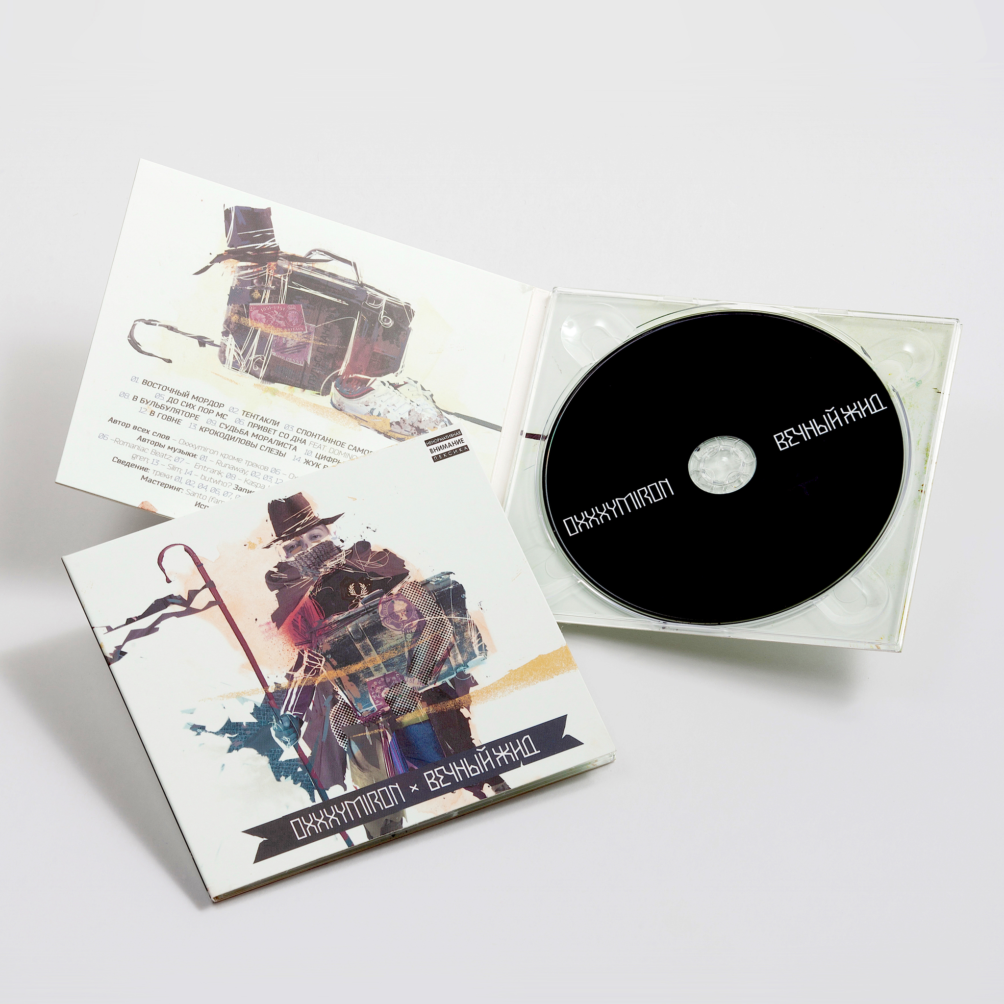 CD «Вечный жид»