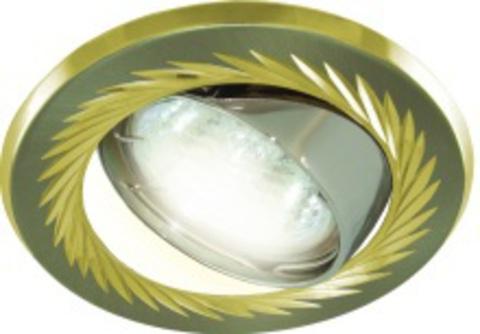 Светильник встраиваемый поворотный СВ 02-02 MR16 50Вт G5.3 матовый никель/золото TDM