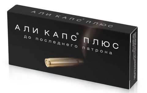 БАД для мужчин  Али Капс Плюс  - 12 капсул (0,4 гр.)
