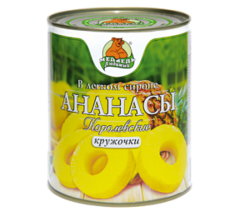 """Ананасы """"Медведь любимый"""" кружочки в сиропе 565 г"""