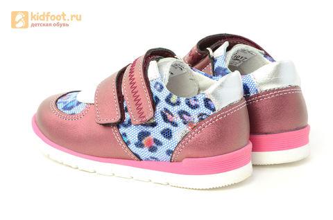 Детские ботинки Лель 3-1017 из натуральной кожи, для девочки, розовые. Изображение 7 из 14.